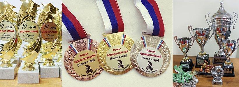 Изготовление сувениров и подарков на заказ в Москве