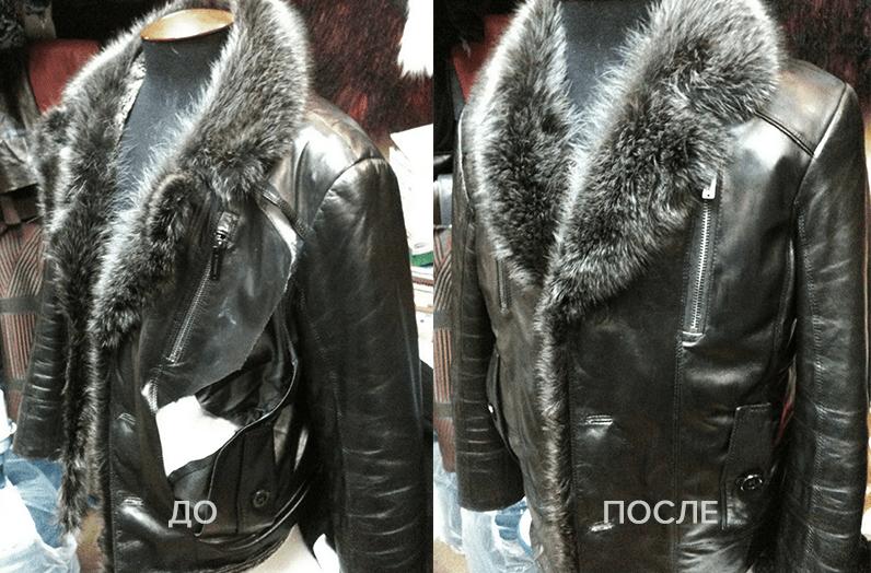 Ремонт изделий из кожи и меха в Москве