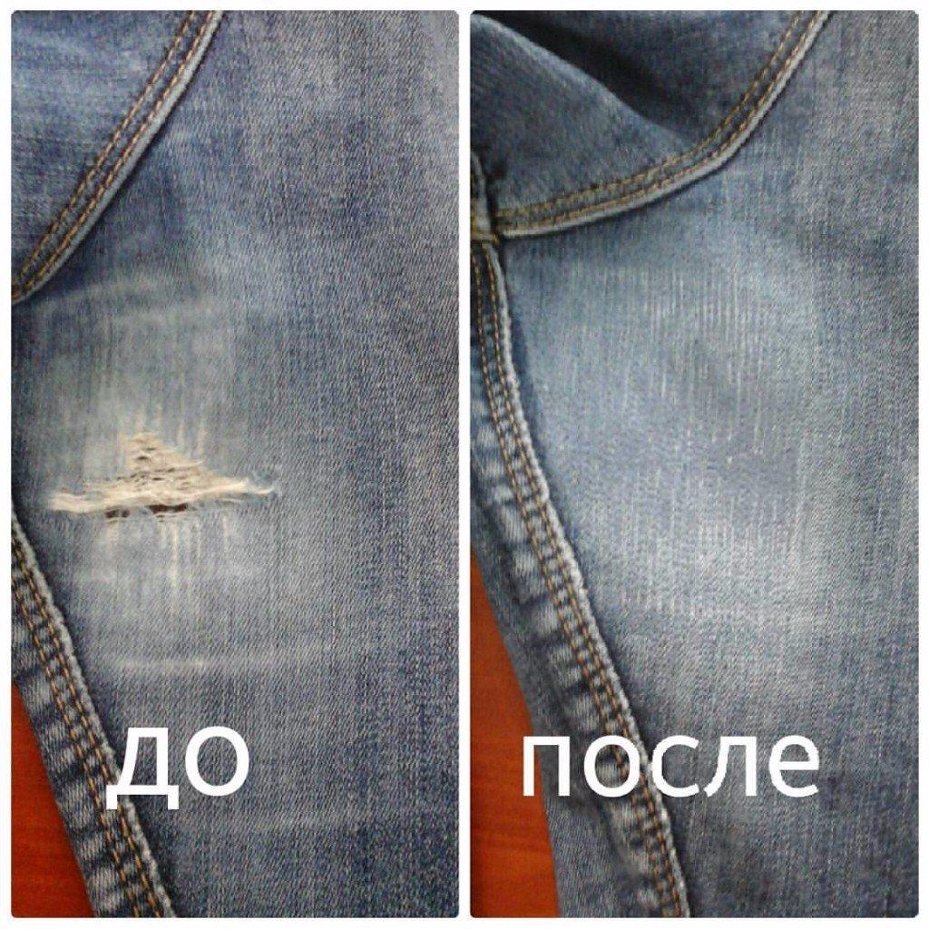 Ремонт и реставрация одежды любой сложности в Москве