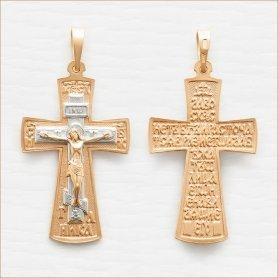 Золочение крестов в Москве